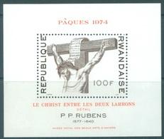 REPUBLIQUE RWANDAISE - 1974 - MNH/*** LUXE -  CHRIST ENTRE 2 LARRONS - COB BLOC 34 Yv BLOC 35 - Lot 19089 - Rwanda