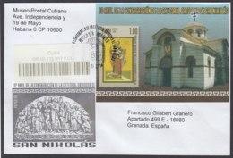 2014-FDC-72 CUBA FDC 2014. REGISTERED COVER TO SPAIN. HF 10 ANIV IGLESIA ORTODOXA DE LA HABANA, RELIGION. - FDC