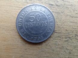 Bolivie  50 Centavos  1995  Km 204 - Bolivia