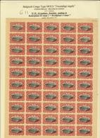 Congo Belge Ocb Nr: 55 ** MNH (zie Scan) III2 A7 T14 - Full Sheets