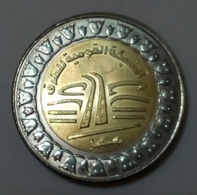 New EGYPT - Recently Issued One Pound 2019 - The National Roads Network - Agouz - Egypte
