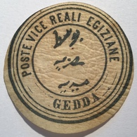 Egypt Post Office In Saudi Arabia 1867 GEDDA RARE Interpostal Seal XF With O.g (Arabie Saoudite Egypte - Saudi Arabia