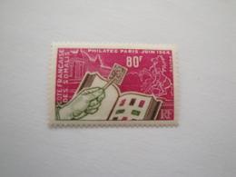 1964 Côtes Des Somalis Yv 319 ** MNH  Philatec Expo Cote 9.50 €  Michel 357  Scott 370  SG 475 - Côte Française Des Somalis (1894-1967)