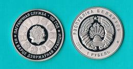 Belarus 1 Rouble- Border Guard Service Of Belarus 100 Years- 2018 - Wit-Rusland