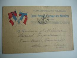Tresor Et Postes 2 Cercle 150 2 Cercles Cachet Franchise Postale Militaire Guerre 14.18 - Postmark Collection (Covers)