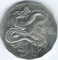 Australia - Elizabeth II - 2012 - 50 Cents - Year Of The Dragon - KM2020 - Monnaie Décimale (1966-...)