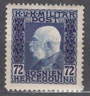 Austria Occupation Of Bosnia 1912 Mi#79 Mint Hinged - 1850-1918 Impero