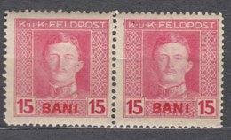 Austria Occupation Of Romania 1917/1918 Mi#6 Mint Never Hinged Pair - Unused Stamps