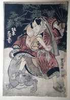 TOKOYUNI II Estampe Japonaise Ancienne. - Estampes & Gravures