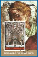 Ajman 1972 Year, Used Block Art - Adschman