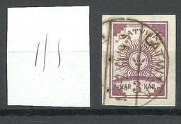 Lettland Latvia 1919 Michel 15 Y (Vertically Ribbed Paper/senkrecht Geripptes Papier) O - Lettland