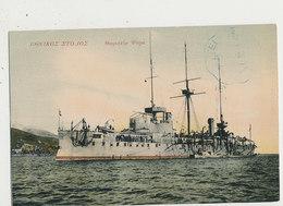BATEAU DE GUERRE GRECE - Warships