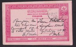 Turkey-Ottoman Empire: Stationery Postcard To Germany,  Rare Real Use (minor Crease) - 1858-1921 Ottomaanse Rijk