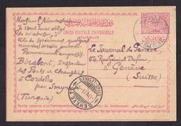 Turkey-Ottoman Empire: Stationery Postcard Smyrna To Switzerland, 1913?, From Bridge Inspector, Rare Use (minor Crease) - 1858-1921 Ottomaanse Rijk