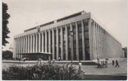 Mosca Palazzo Dei Congressi - Russia