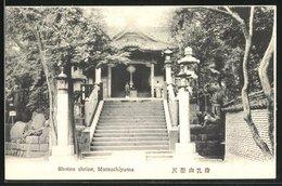 AK Matsuchiyama, Shoten Shrine - Non Classés
