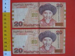 BN.01 BANCONOTA USATA VEDI FOTO - KYRGYZSTAN 2 PEZZI - Kirghizistan