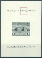 BELGIUM - MNH/*** LUXE  - 1941 -  CHAPELLE MUSICALE DE LA REINE ELISABETH VIRGULE/KOMMA APRES K - COB 14 V1 -  Lot 19096 - Abarten (Katalog COB)