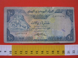 BN.01 BANCONOTA USATA VEDI FOTO - YEMEN 10 RIALS - Yemen