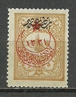 Turkey; 1916 Overprinted War Issue Stamp 5 K. - Ungebraucht