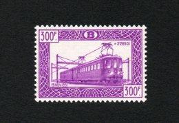 BELGIE 1952 SP 321 RAILWAY POSTFRIS AUTHENTIQUE FRAICHEUR POSTAL MNH ** TB - Railway