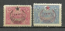 Turkey; 1916 Overprinted War Issue Stamps - 1858-1921 Empire Ottoman