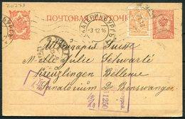 1916 Russia Uprated Stationery Postcard Ekaterinburg - Bellevue Sanatorium, Kreuzlingen, Switzerland. Censor - 1857-1916 Empire