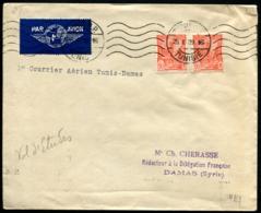 TUNISIE - 1er Courrier Aérien TUNIS/DAMS 25/1/39 - TB - Airmail