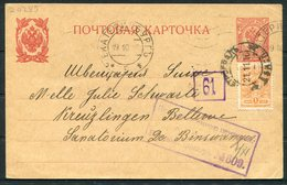 1916 Russia Uprated Stationery Postcard Ekaterinburg - Bellevue Sanatorium, Kreuzlingen, Switzerland. Censor - 1857-1916 Imperium