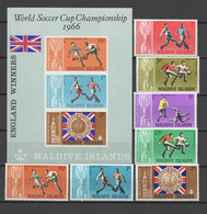 Maldives 1967 Football Soccer World Cup Set Of 7 + S/s MNH - World Cup