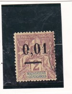 Madagascar N°51 - Oblitérés