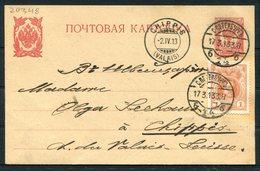 1913 Russia (Romanov) Uprated Stationery Postcard St Petersberg - Chippis Switzerland - 1857-1916 Empire