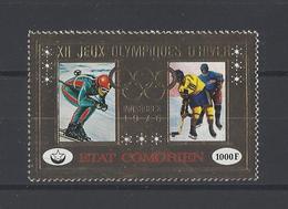 COMORES. YT PA  N° 103  Neuf **  1976 - Comores (1975-...)