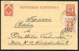 1913 Russia (Romanov) Uprated Stationery Postcard - Berlin - 1857-1916 Empire