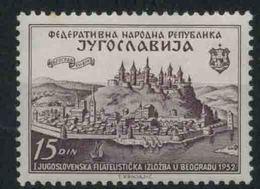1952 Jugoslavia, JUFIZ I Esposizione Filatelica Nazionale, Serie Completa Nuova (*) - 1945-1992 Repubblica Socialista Federale Di Jugoslavia