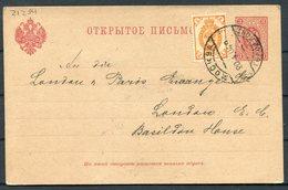 1904 Uprated Stationery Postcard Moscow - London & Paris Exchange Ltd, Basildon House, Moorgate. Stock Brokers - 1857-1916 Empire