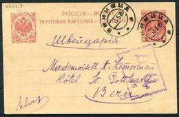 1915 Russia Romanov Stationery Postcard - Hotel, Bern Switzerland Censor - 1857-1916 Empire