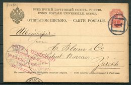 1891 Russia Stationery Postcard St Petersburg (1 Numeral) - Patent Bureau, Zurich Switzerland - Briefe U. Dokumente