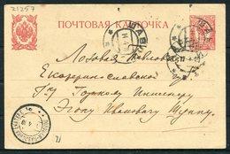1910 Russia Stationery Postcard Railway - 1857-1916 Empire
