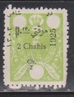 IRAN Scott # 286 MH - Iran