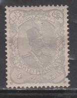 IRAN Scott # 116 Mint NO GUM - Fault At Bottom Right - Iran