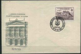 1952 Jugoslavia, JUFIZ I Esposizione Filatelica Nazionale, FDC Non Viaggiata - FDC