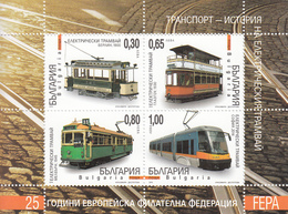 2014 Bulgaria Bulgarie Trams Souvenir Sheet   MNH - Tramways