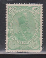 IRAN Scott # 117 Mint NO GUM - Iran