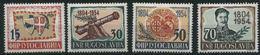 1954 Jugoslavia, 150° Anniversario Insurrezione Serba Contro La Turchia, Serie Completa Nuova (**) 15 D (*) - 1945-1992 Repubblica Socialista Federale Di Jugoslavia