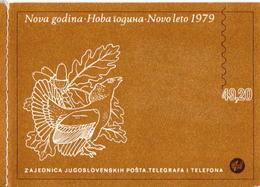 Yugoslavia MNH Booklet - Environment & Climate Protection