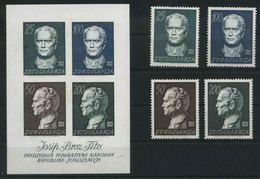 1962 Jugoslavia, 70° Compleanno Di Tito, Serie Completa Nuova (*) - 1945-1992 Repubblica Socialista Federale Di Jugoslavia