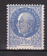 N° 520 Type Bersier: 1 Timbre Neuf Impeccable Sans Charnière - Unused Stamps