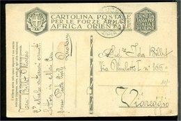 F5868  - FRANCHIGIA CON QUORAM ETIOPIA - Ethiopia