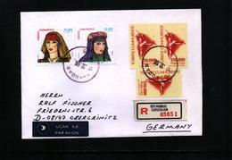 Turkey 1998 Interesting Registered Letter - 1921-... République